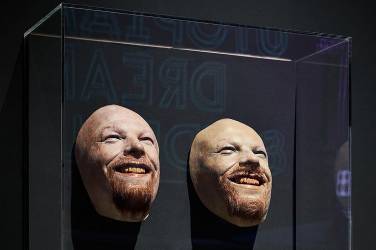 design museum aphex twin